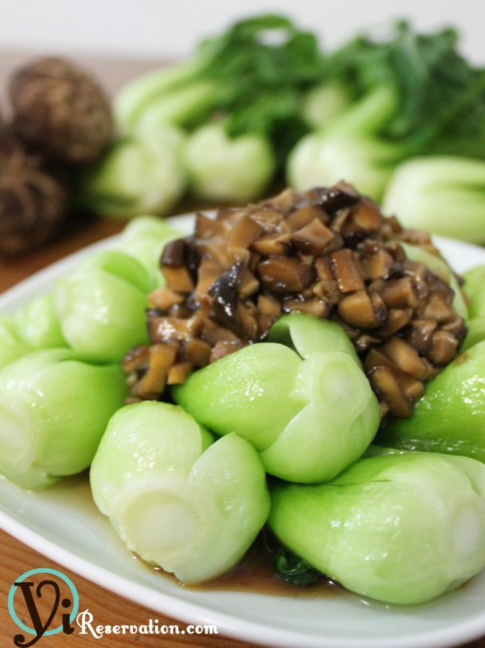 Baby Bok Choy with Shiitake Mushroom (冬菇扒小白菜) | Yi Reservation