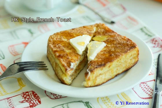 {Recipe} Hong Kong Style French Toast 港式法蘭西多士