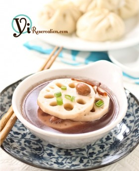 Lotus Root and Peanuts Soup with Pork Recipe