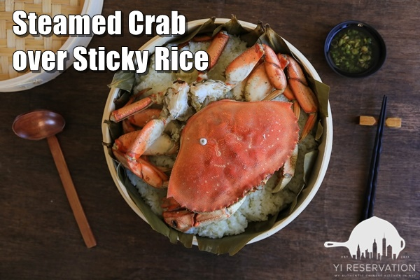 how to make steamed crab with sticky rice in lotus leaves